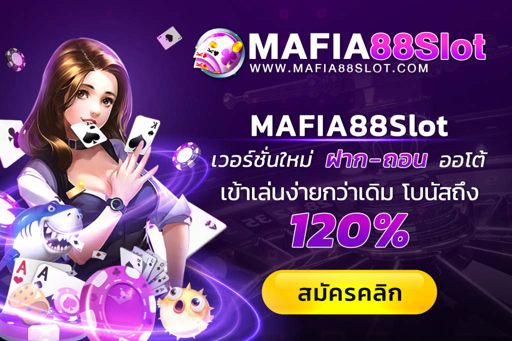 Mafia88Slot