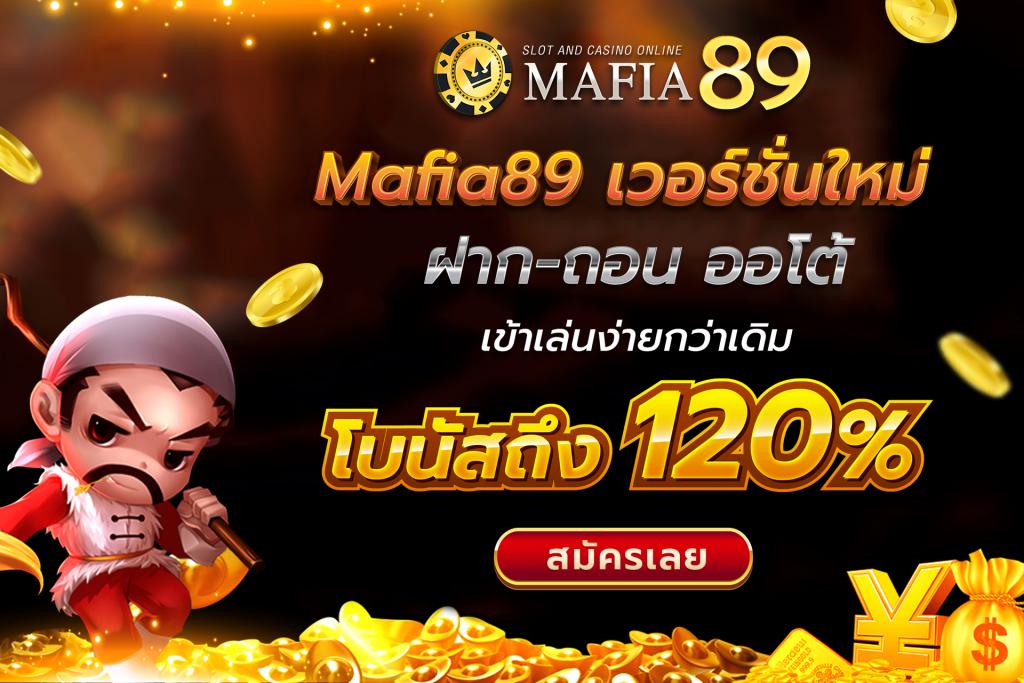 mafia89