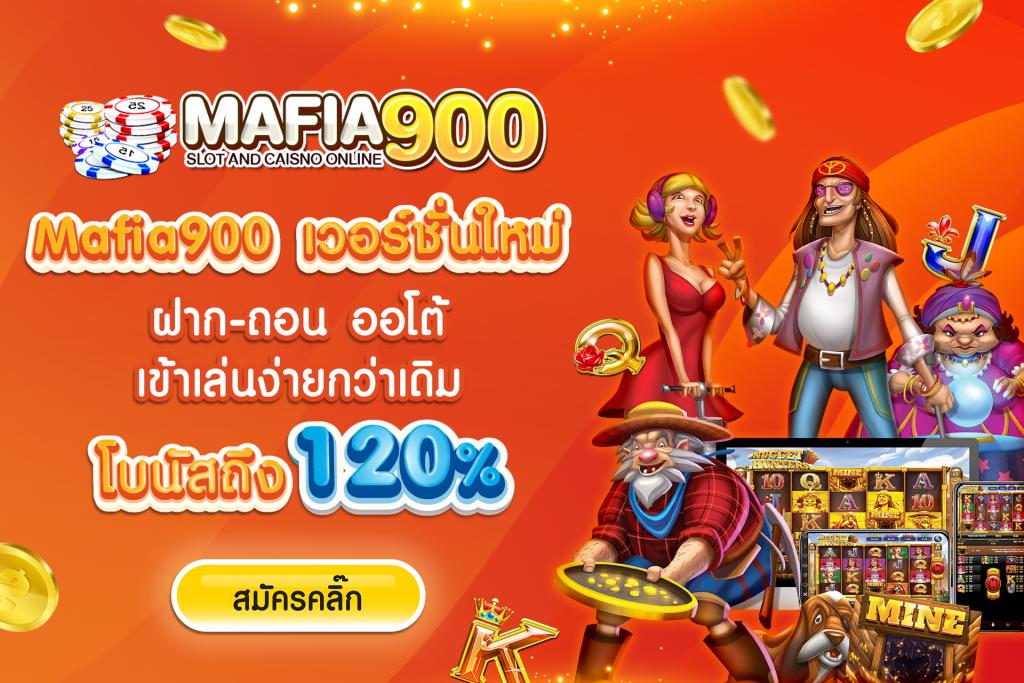 mafia900