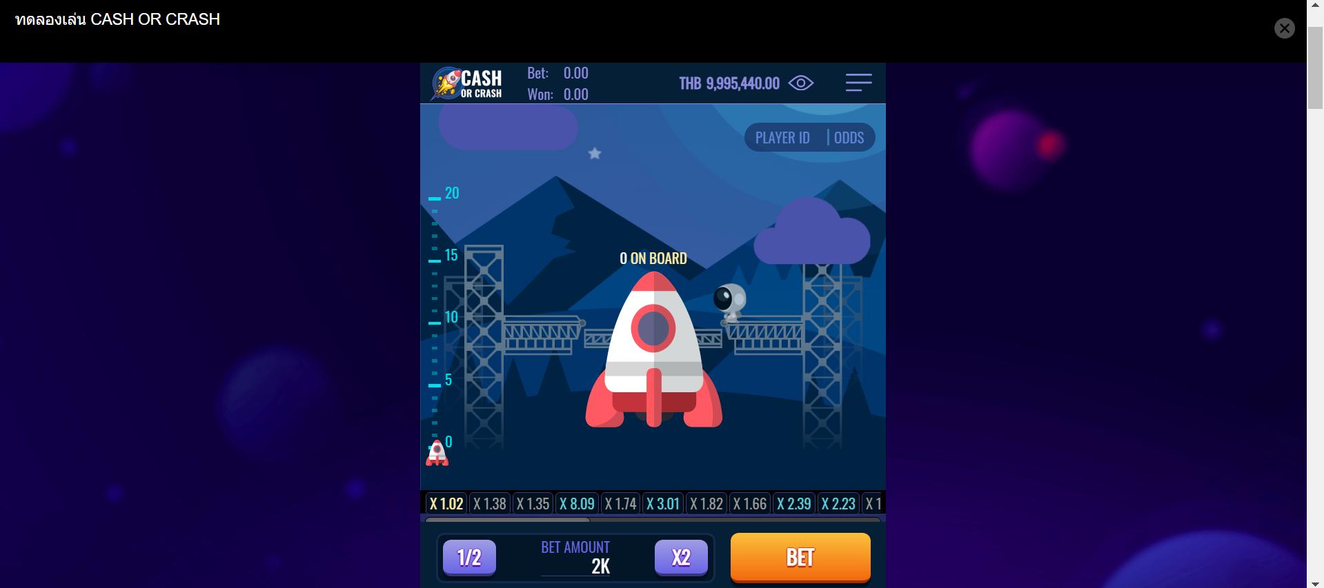 Cash Or Crash Online (2)