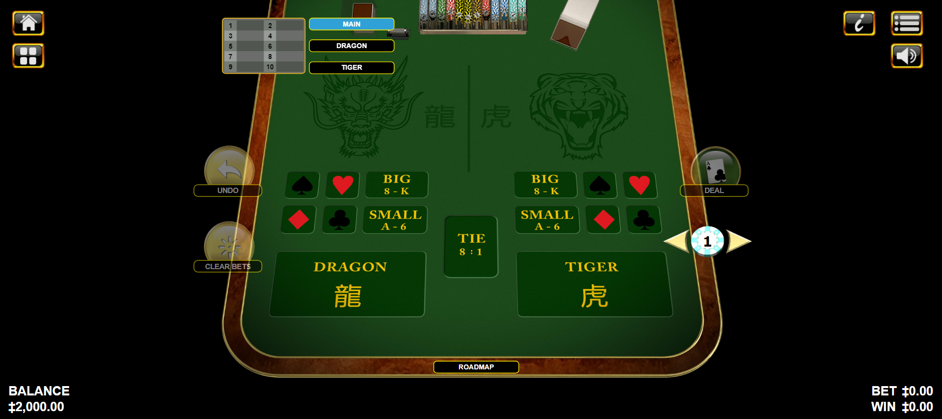 Dragon Tiger Online (1)