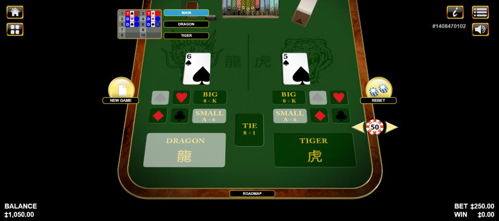Dragon Tiger Online (2)