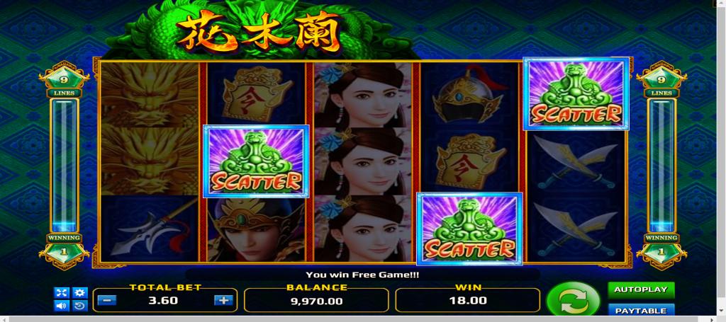 Mulan Slot Online (2)
