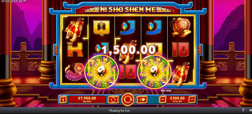 Ni Shu Shen Me Slot Online (2)
