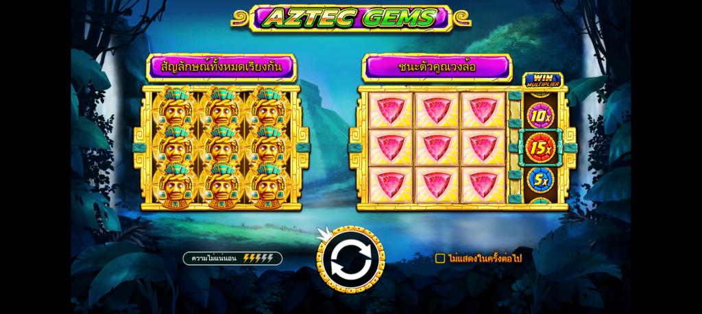 Aztec Gems Slot Online (1)