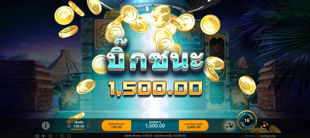 Mayan Gems Slot Online (2)