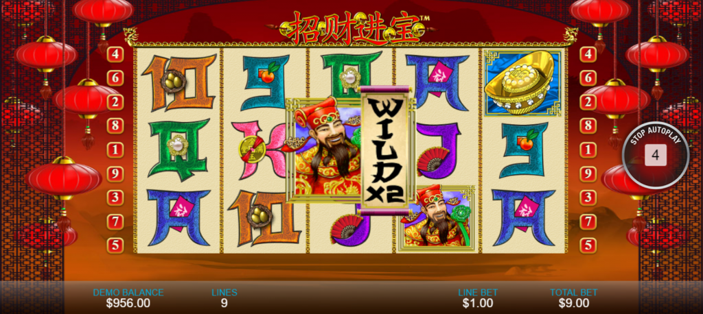 Zhao Cai Jin Bao Slot Online (2)