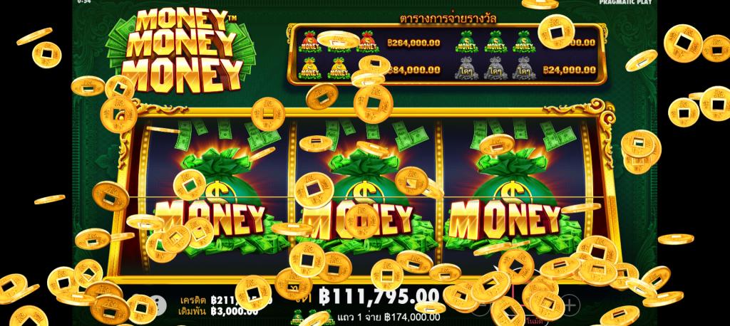Fabulous Eights Slot Online – รีวิวสล็อตออนไลน์ แฟบูลัส เอทส์ (1)