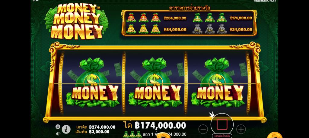 Fabulous Eights Slot Online – รีวิวสล็อตออนไลน์ แฟบูลัส เอทส์ (2)